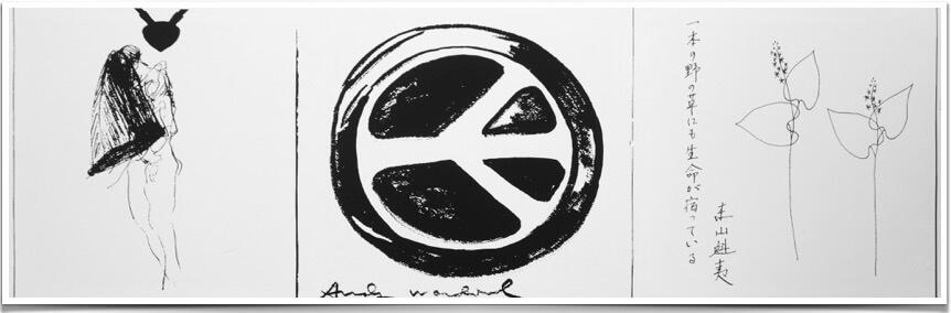 Global-Art-Fusion Fax Beuys Warhol Higashiyama