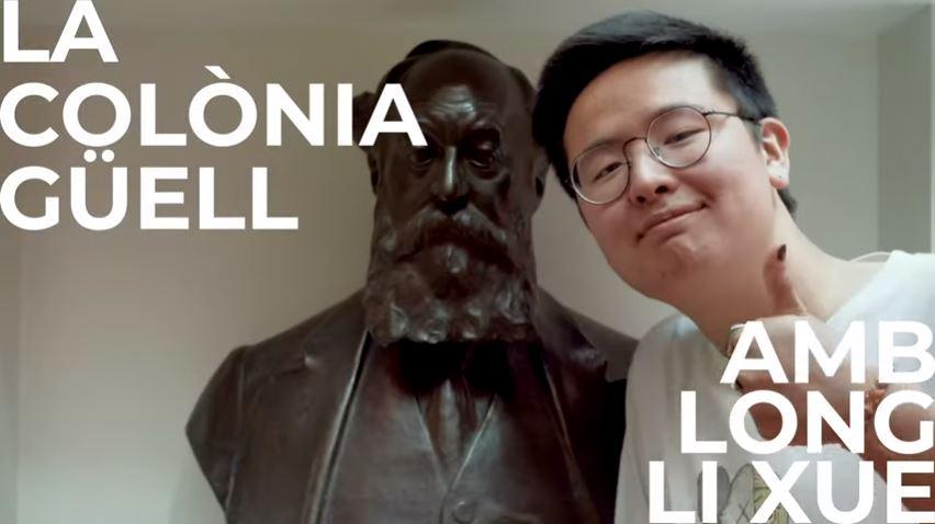 Long Li Xue Memòria d'un país Colonia Güell