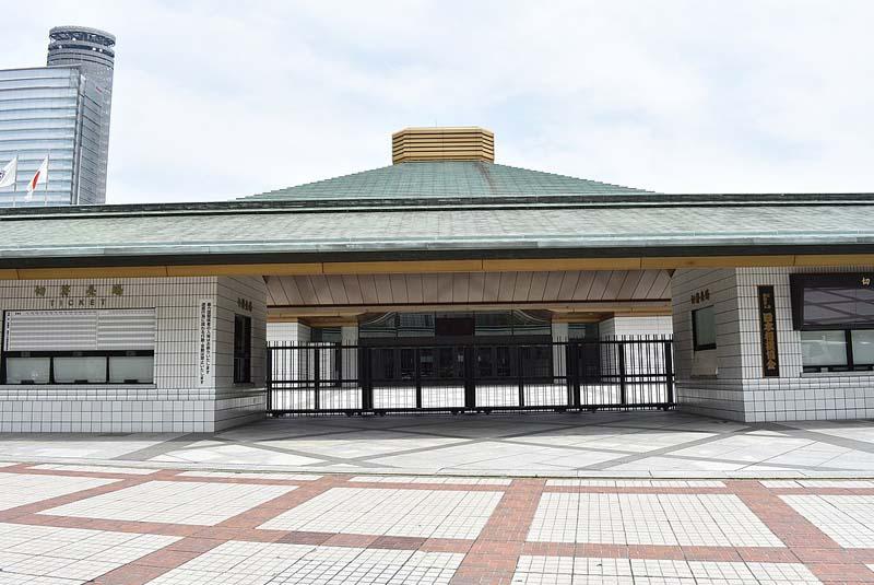 Arena Ryogoku Kokugikan Tokio 2020 Juegos Olímpicos