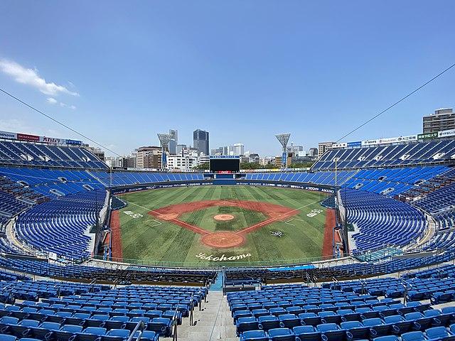 Estadio de bésibol de Yokohama Arquitectura Juegos Olímpicos Tokyo 2020